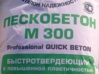 Пескобетон м 300: преимущества и применение