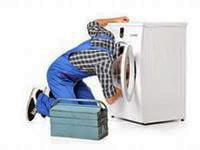 Мастер для ремонта стиральной машины на дому
