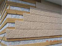 Фиброцементные панели для облицовки фасадов зданий