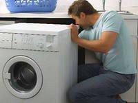 Ремонт стиральных машин: случаи только для мастеров