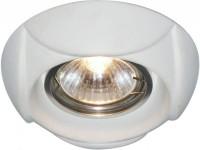 Как выбрать встраиваемый светильник