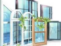 Как выбрать конструкцию пластикового окна?