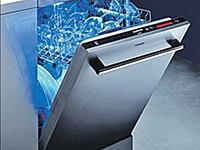 Ремонт посудомоечной машины Whirpool
