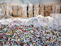 Экологически чистая утилизация